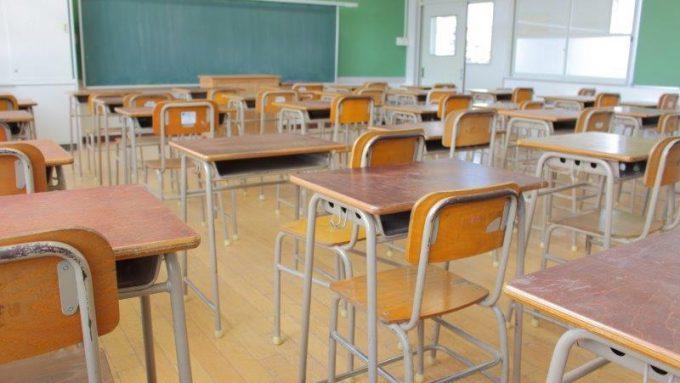 川口市の小学校学区・通学区域