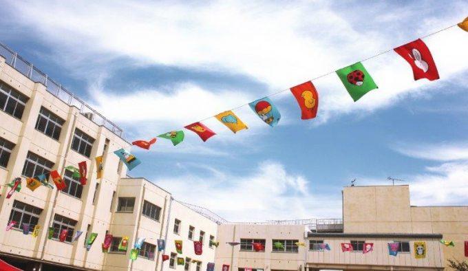さいたま市浦和区の小学校学区・通学区域