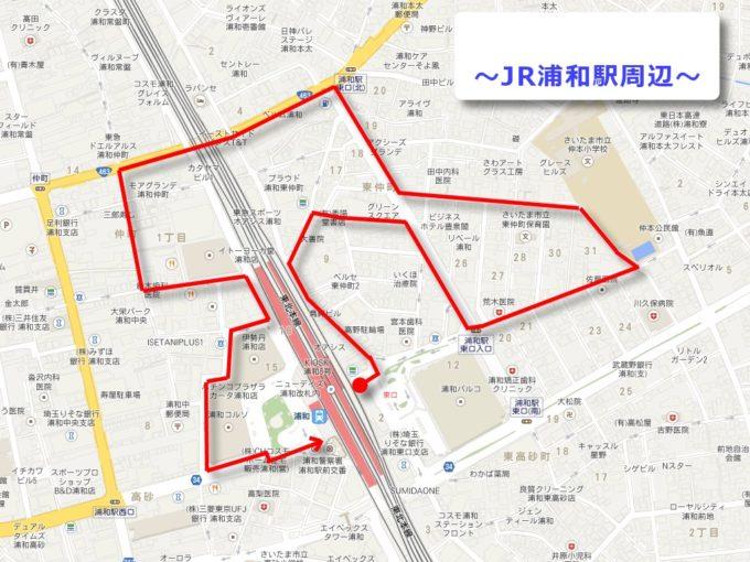 浦和散策マップ